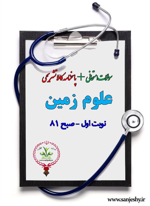 http://www.uplooder.net/img/image/29/dd7b78b15cc4eed3d57ba5c60faa47cd/1.jpg