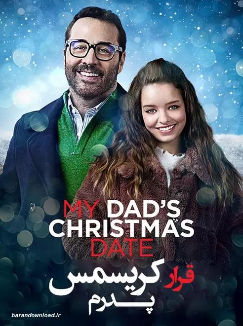https://www.uplooder.net/img/image/3/2cca6c83689c948552351f6b81d5f517/My-Dad%E2%80%99s-Christmas-Date-2020.jpg
