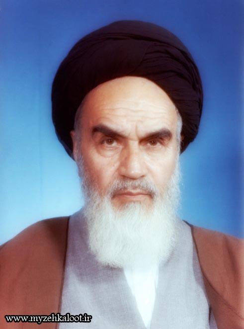 امام خمینی را بهتر بشناسیم