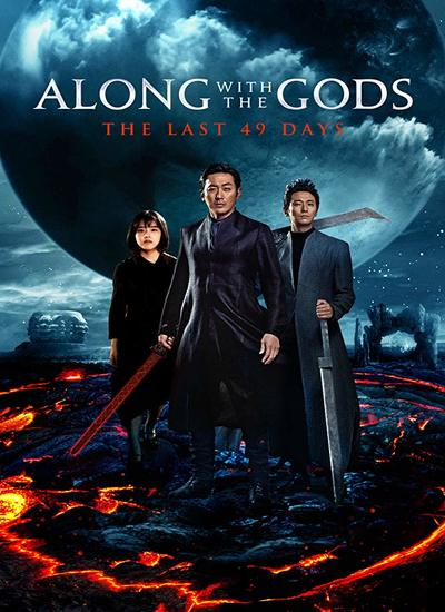 https://www.uplooder.net/img/image/3/7c244480db8bc64069ee6cb758ec0831/Along-With-The-Gods-2.jpg