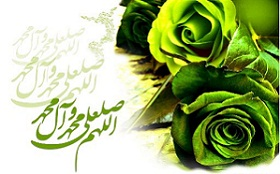 [تصویر:  salavat14saqeb.ir_.jpg]