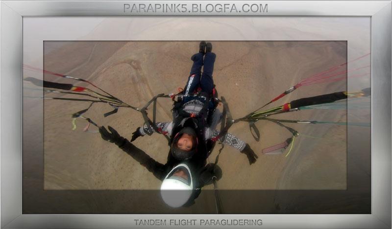 پرواز تفریحی با پاراگلایدر