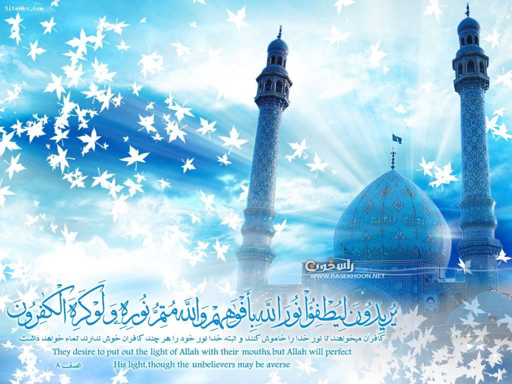 حسینیه و فرهنگسرای سیدالشهداء