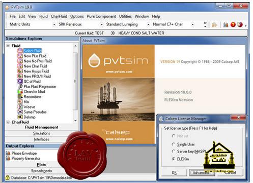 نرم افزار PVTsim
