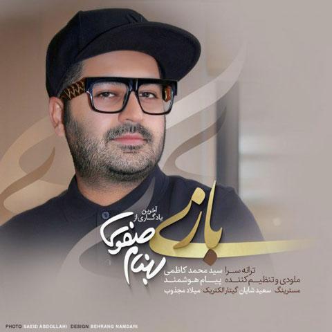 https://www.uplooder.net/img/image/31/638733ab35ccd1b56467335f4c60b38a/Behnam-Safavi-Bazi.jpg