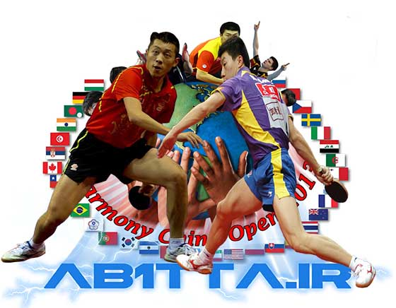 دانلود بازی فینال اوپن هارمونی چین 2013 مالونگ در برابر ژوژین