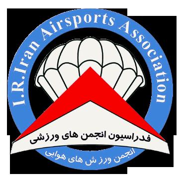 انجمن ورزشهاي هوايي ايران