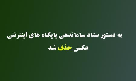 دانلود موزیک ویدیو آذربایجانی Namiq Qaracuxurlu به نام Revayet