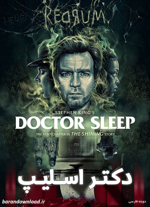 https://www.uplooder.net/img/image/32/233004b61e768e0009da986256da8466/Doctor-Sleep-2019.jpg