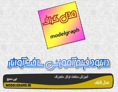 http://www.uplooder.net/img/image/32/6c113de2723f340a89d7629d73f61e3c/____________.jpg