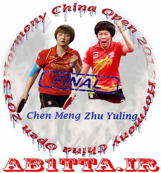 دانلود فینال دوبل زنان در اوپن هارمونی چین 2013