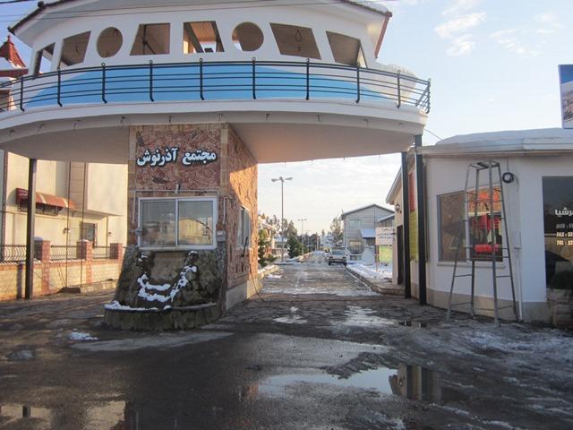 KARFON-خرید و فروش زمین ویلا در شمال کشور