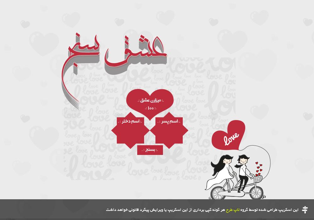 http://www.uplooder.net/img/image/34/2ce53b0daa242b875260251aa23a9a89/LOVE.jpg