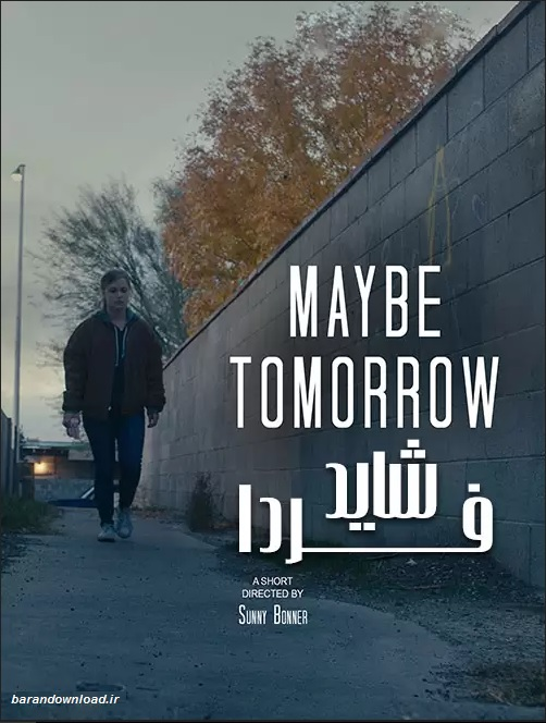 https://www.uplooder.net/img/image/35/32c606985badb2ef500319a77c842c05/Maybe-Tomorrow-2020-BluRay.jpg