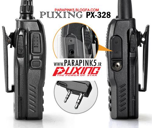 puxing px-328