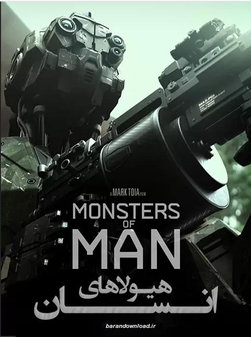 https://www.uplooder.net/img/image/36/0f63f8c4ba7a5e14c5394936a9be82e0/Monsters-of-Man-2020.jpg
