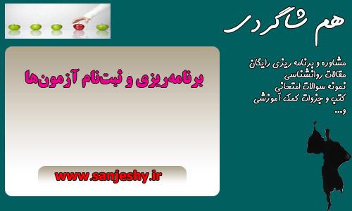 http://www.uplooder.net/img/image/36/6facd0144fdf03227bb58e1cf07533c3/2.jpg