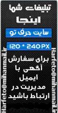 http://www.uplooder.net/img/image/36/87b0c56f607286f1a673a2562a1905d2/Banner_1.jpg