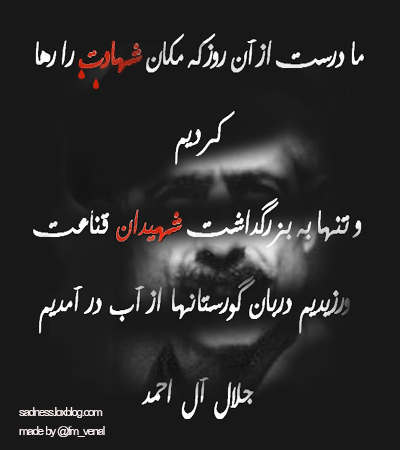 http://www.uplooder.net/img/image/36/9ad6416e34eb43aee947756cc3b85dad/jalal.jpg