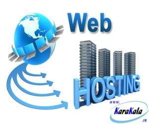 شرکت های ارائه دهنده خدمات میزبانی وب