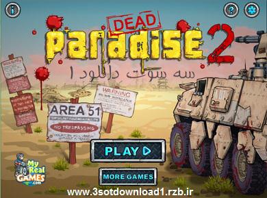 دانلود بازی مهیج بهشت مرده Dead Paradise 2-سه سوت دانلود 1