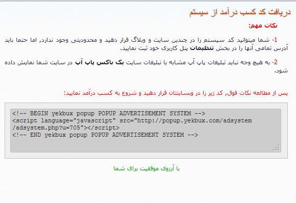 http://www.uplooder.net/img/image/37/2167456a8e1b8982b2bd8fe8d2328105/8.jpg