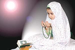 شیرین ترین نماز از زبان دختر 11 ساله