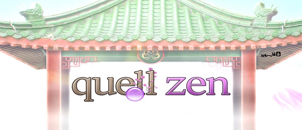 """دانلود Quell Zen 1.04 – بازی پازل کم نظیر """"تسکین ذن"""" اندروید + مود"""