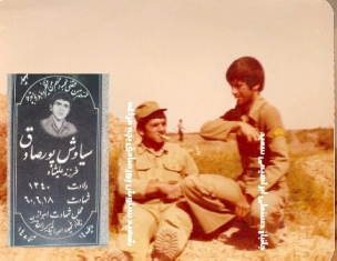 hassan____ali_____ebraheme______said_(12