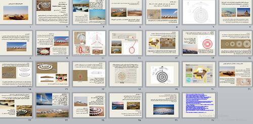 تحلیل نیلوفر صحرایی مغولستان