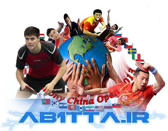دانلود بازی ژو ژین در برابر اوچاروف در نیمه نهایی اوپن هارمونی چین 2013