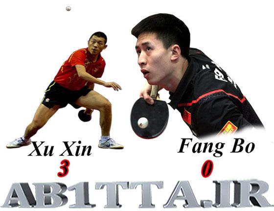 داناود بازی فانگ بو در برابر ژو ژین در رقابتهای سوپر لیگ چین 2013