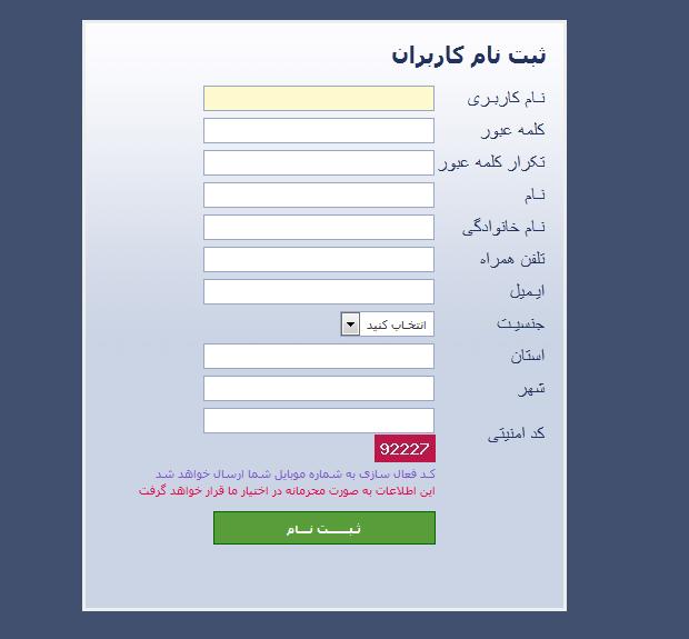 http://www.uplooder.net/img/image/43/5ba48c74fa84f484143a649802860ec5/08-11-2014_03-10-43_%D9%82-%D8%B8.png