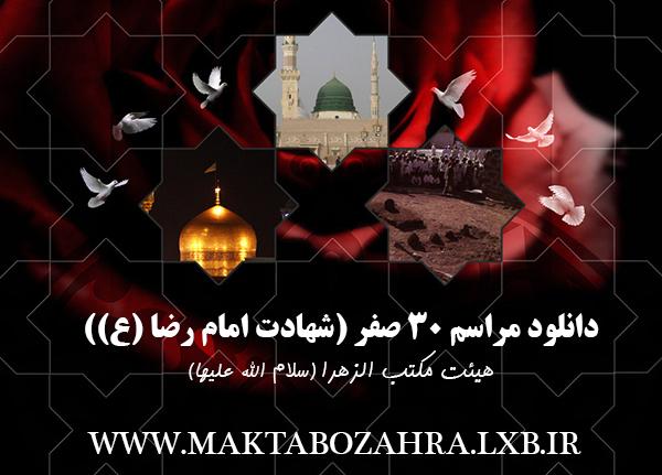 http://www.uplooder.net/img/image/43/9d9565282ac231800ee424c07630de40/30.jpg