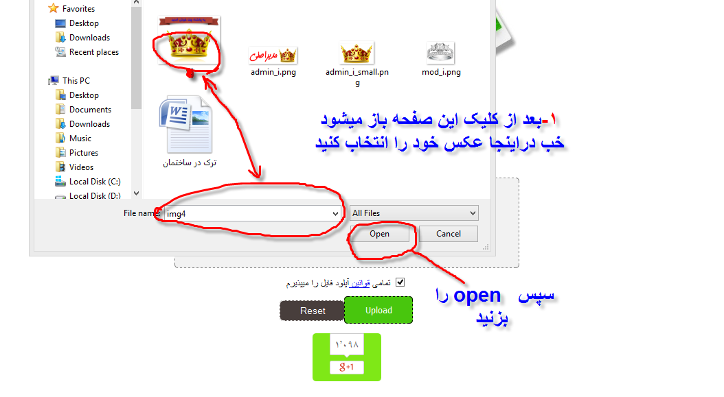 http://www.uplooder.net/img/image/44/0148db5c7a65ee71792313dc3d6efb15/3.png