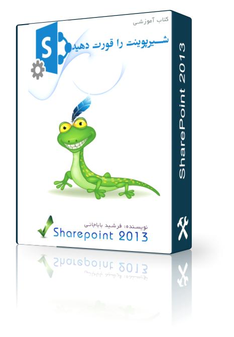http://www.uplooder.net/img/image/44/8f5bcbd45f0165aabd496265dfa70c64/Box_Sharepoint.png