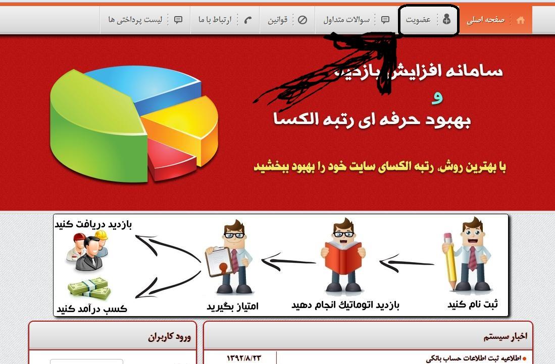 http://www.uplooder.net/img/image/44/ac432bee08cc0874d0616a8c7ddd091e/2.jpg