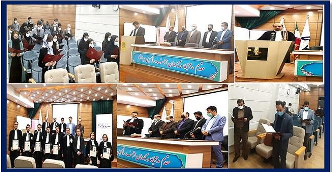 مراسم تحلیف ۴۷ نفر از کارآموزان وکالت عضو کانون وکلای کردستان - پنجشنبه ۱۹ فروردین ۱۴۰۰