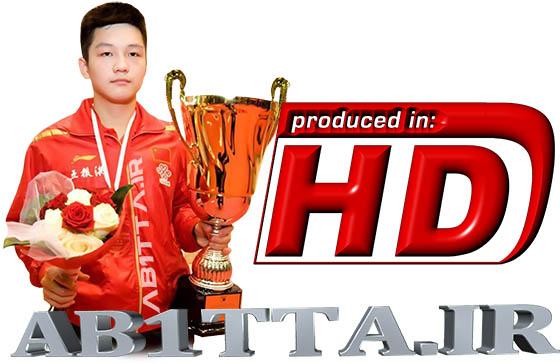 دانلود بازی فینال انفرادی مردان در اوپن آلمان 2013 با کیفیت HD