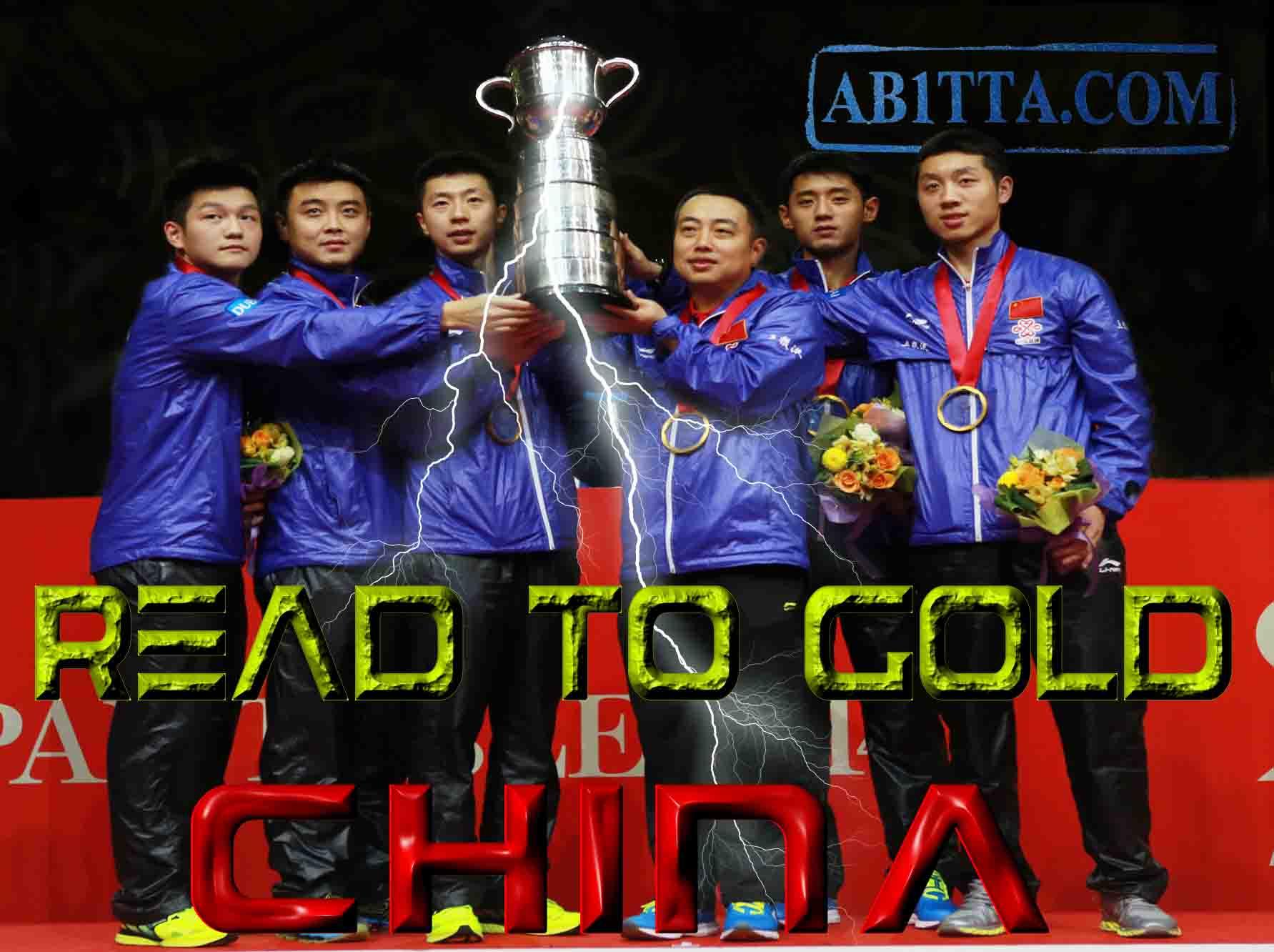 ویدئوی بهترین پوئن های تیم ملی چین برای رسیدن به قهرمانی در جام جهانی ژاپن 2014