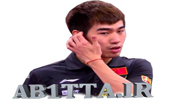 دانلود بازی یان آن در برابر ژی گانگ در مسابقات اوپن چین 2013