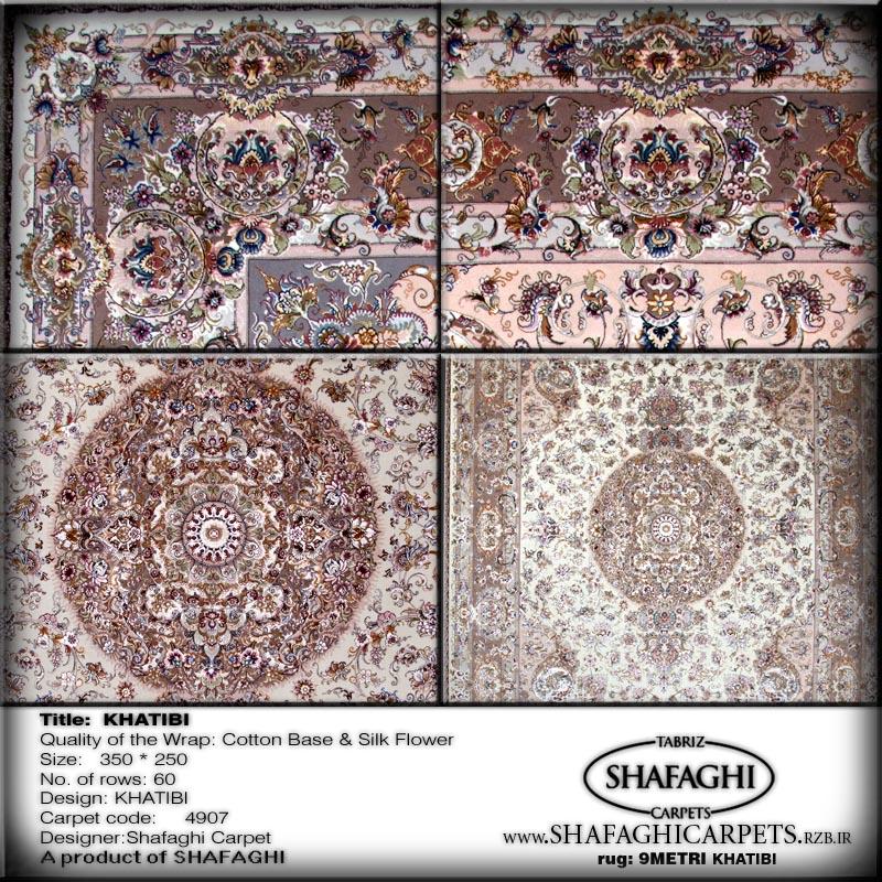 فروشگاه فرش شفقی تبریز