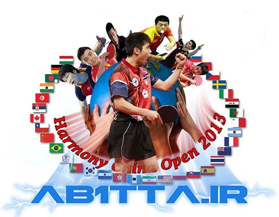 دانلود بازی چان چین یوآن در برابر ژین ژائو ژو