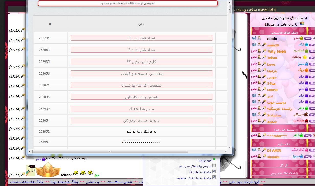 http://www.uplooder.net/img/image/48/4fe67a5a4ff55d1dc6e09ce3d62b4211/08-19-2014_09-49-21_%D8%A8-%D8%B8.png