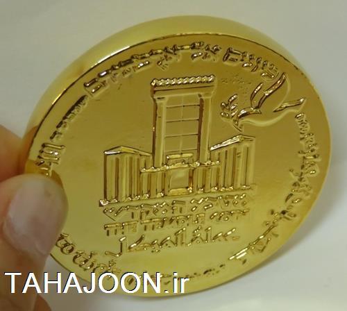 ضرب سکه یادبود هفتادمین سالگرد تاسیس رژیم اسرائیل    با تصویر کوروش بزرگ پادشاه هخامنشی    و دونالد ترامپ رئیس جمهور ایالات متحده آمریکا