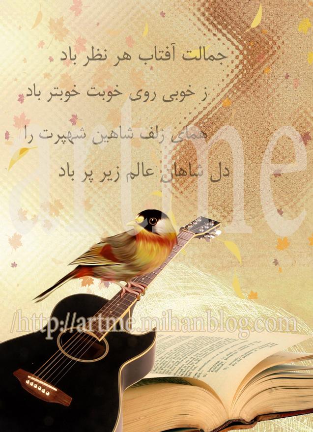 http://www.uplooder.net/img/image/5/4917a6de800e6ede3a8bc5ae041f69b3/sepid.jpg