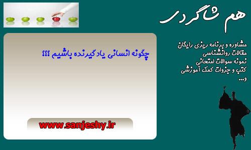 http://www.uplooder.net/img/image/50/4a882cd9214cb25e6cc4957eadc341b5/%DB%8C.jpg