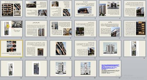 بررسی معماری آپارتمان مسکونی شماره ی صفر
