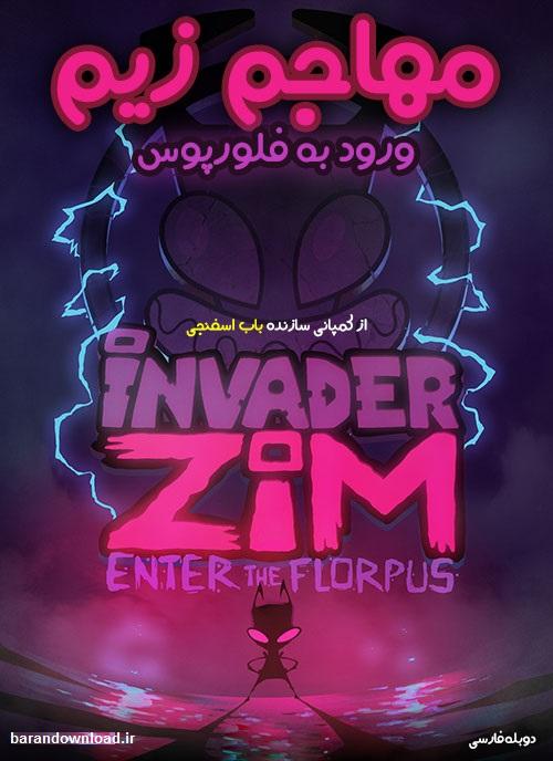 https://www.uplooder.net/img/image/51/2536496f9b3e7bd8cf1e36704196be3c/Invader-ZIM-Enter-the-Florpus-2019.jpg