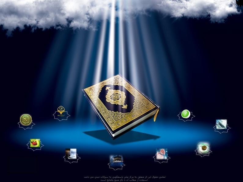 http://www.uplooder.net/img/image/51/5dc5eb9c5c37284e62be31b1f5055f52/shahr_alah.jpg